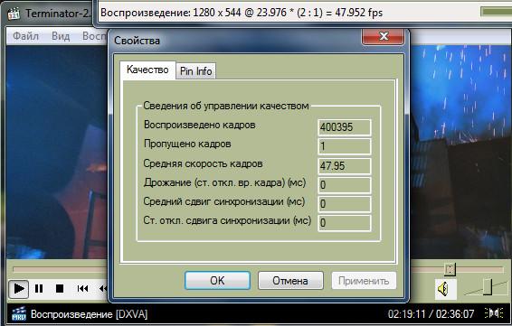 T2.jpg, 81.25 kb, 566 x 361