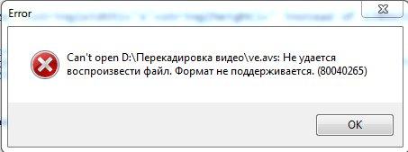 орп003.jpg, 15.96 kb, 453 x 169