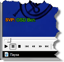OSD_720x536.png, 25.6 kb, 221 x 212