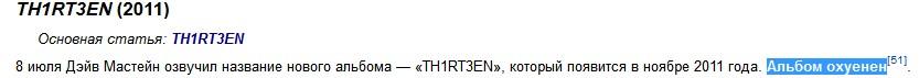 Clipboard02.jpg, 16.46 kb, 833 x 71