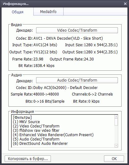 DXVA.png, 13.01 kb, 418 x 532