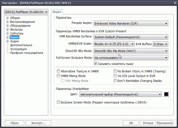 Flip.png, 20.12 kb, 730 x 527