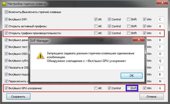 svp.3.1.4.gpuedition.error.png, 57.31 kb, 664 x 408