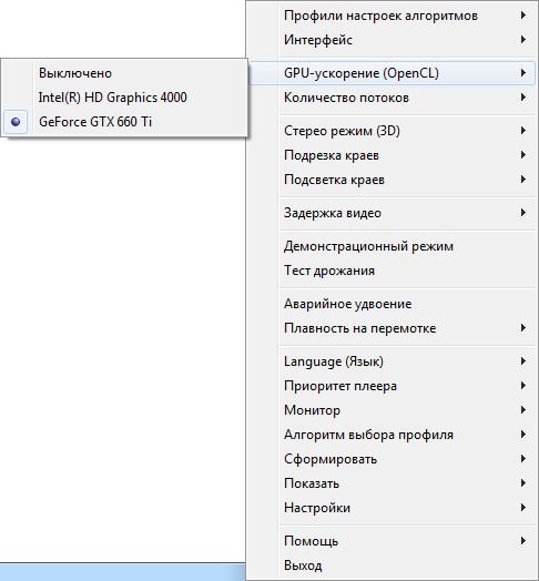 MultiGPU.png, 9.9 kb, 486 x 524