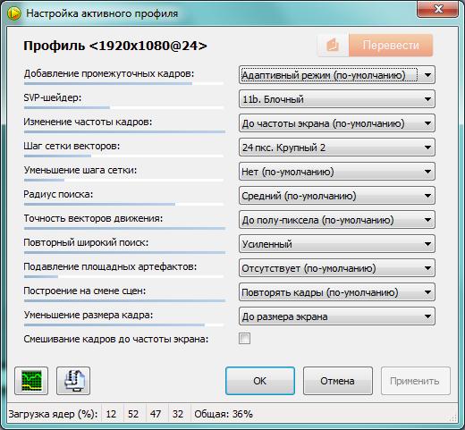 svp1.png, 49.3 kb, 520 x 481