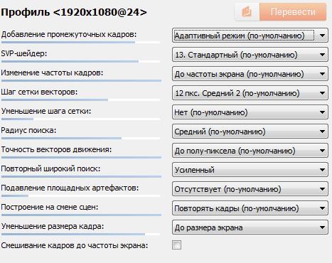 default.png, 22.61 kb, 467 x 370