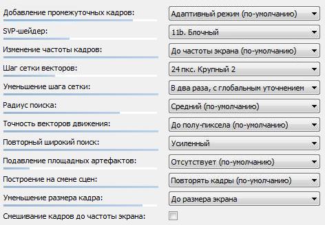 settings2.PNG, 67.56 kb, 472 x 328