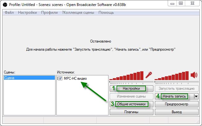 OBS_SVP_steps.png, 28.66 kb, 648 x 403