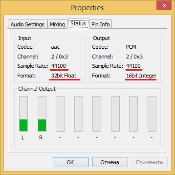LAV_Audio_status.png, 7.92 kb, 358 x 359