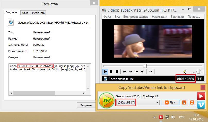 SVPtube_1080p.png, 171.65 kb, 808 x 475