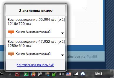 svp list.png, 34.9 kb, 387 x 266