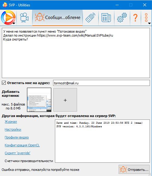 Clip 91624 copy.png, 37.14 kb, 501 x 582