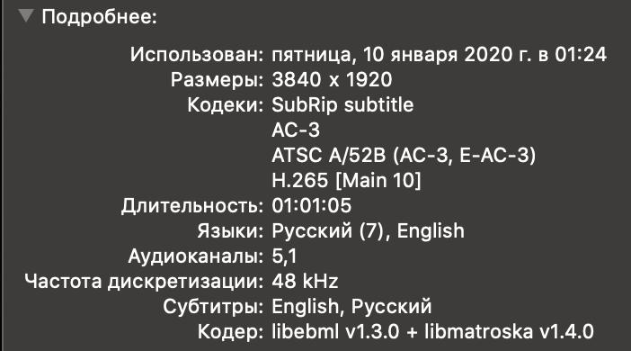 Снимок экрана 2020-01-10 в 02.55.03.png, 83.86 kb, 702 x 390