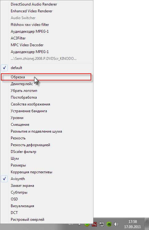 ffdShow_crop_by_menu.png, 13.19 kb, 485 x 746