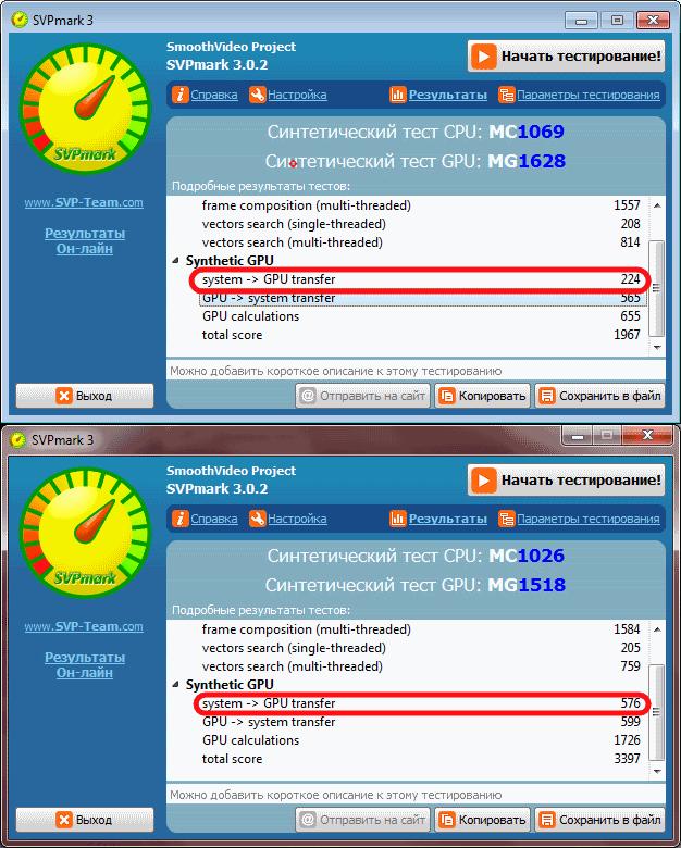 Безымянный.png, 54.45 kb, 626 x 780