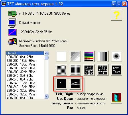 TFT_test.png, 16.06 kb, 447 x 400
